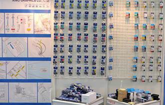 行业盛会 2014珠海耗材展直播