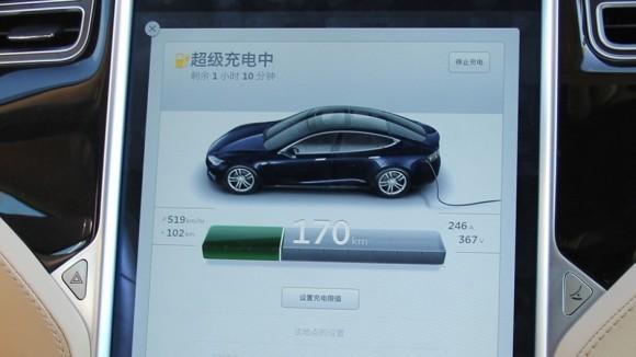 科技一周汇 无电不欢电动车该解决续航