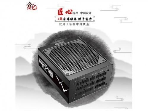 高端品质 鑫谷昆仑750W/1080W售899起