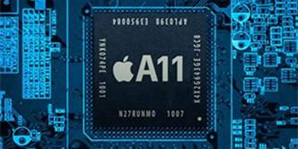 苹果A11处理器下月量产:iPhone 8首发