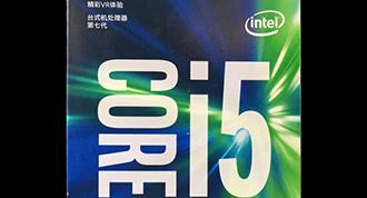 办公游戏好选择 i5-7500京东售价1479元