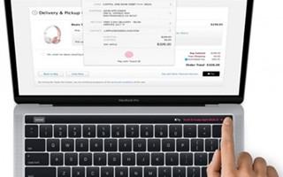 ��ʱ���������¿�MacBook Pro�ٷ�ͼй¶