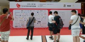 2016广州HIFI耳机与数字音频展