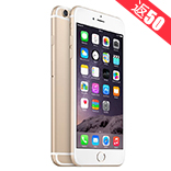 ƻ�� iPhone 6s Plus��ȫ��ͨ��<em>5642Ԫ</em>��