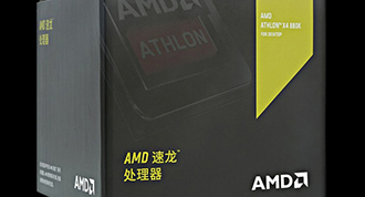 高频四核心 AMD速龙880K京东售629元