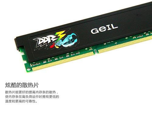 �������� ����DDR3 1600 8GB��