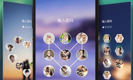 5款App锁屏介面个性十足